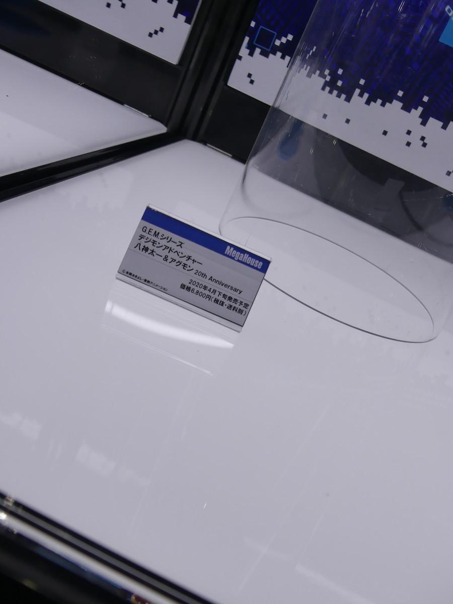f:id:dagashiya-kei-chan:20191202011540j:plain