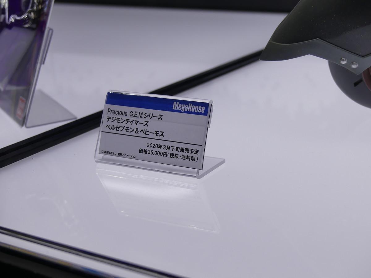 f:id:dagashiya-kei-chan:20191202011658j:plain