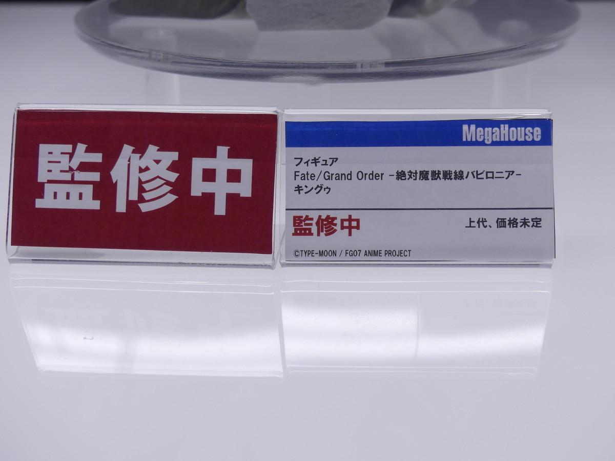 f:id:dagashiya-kei-chan:20191203081509j:plain