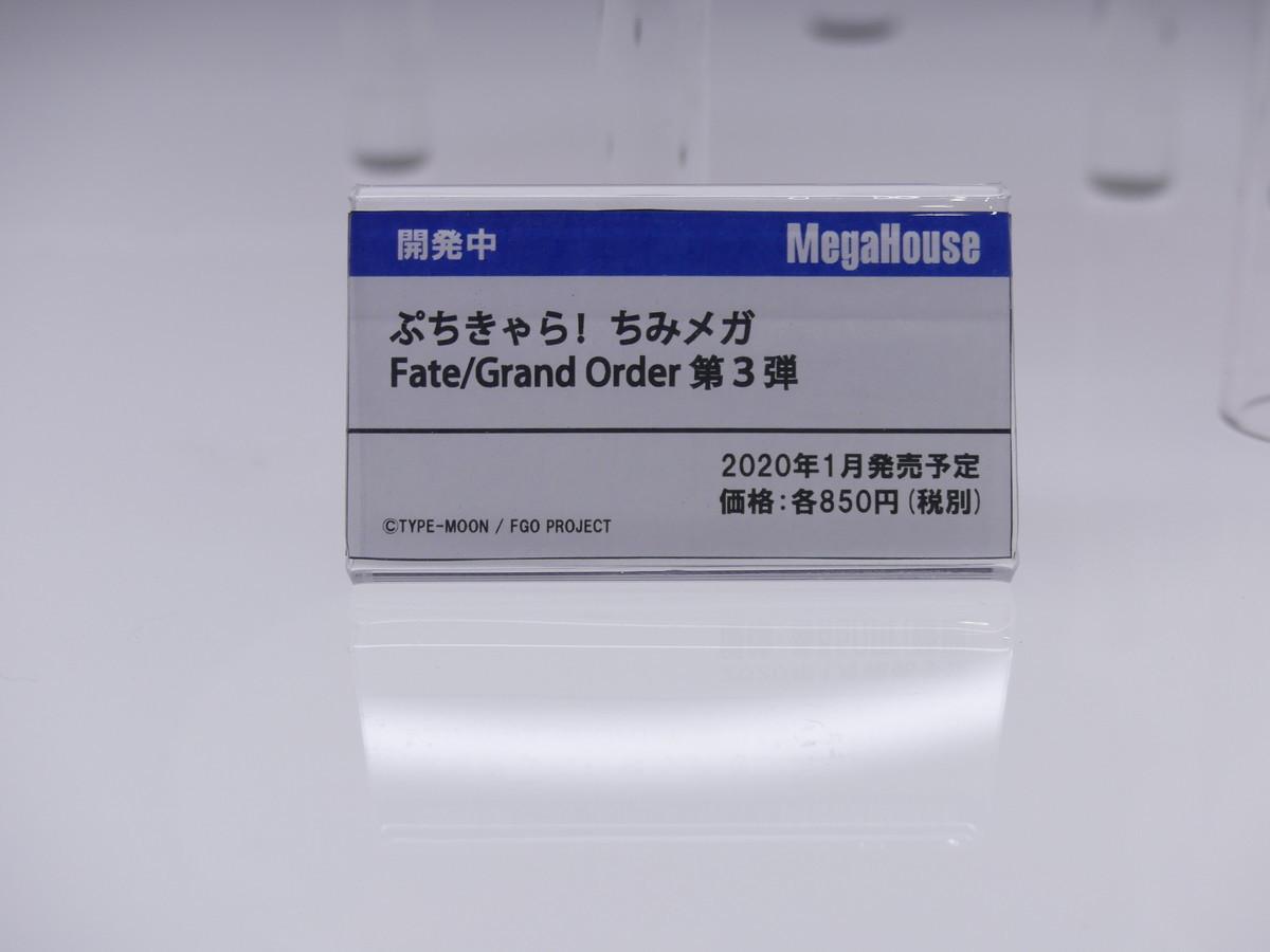 f:id:dagashiya-kei-chan:20191203082019j:plain