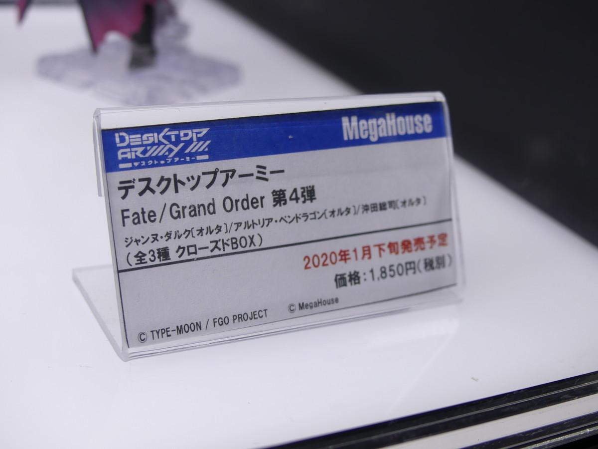 f:id:dagashiya-kei-chan:20191203082140j:plain