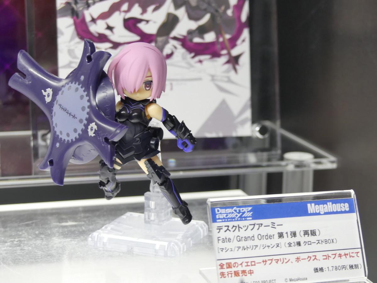 f:id:dagashiya-kei-chan:20191203082248j:plain