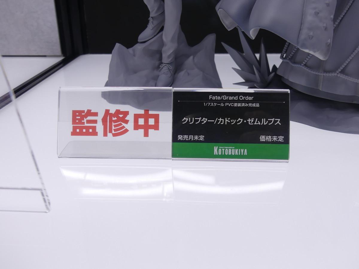 f:id:dagashiya-kei-chan:20191203082633j:plain