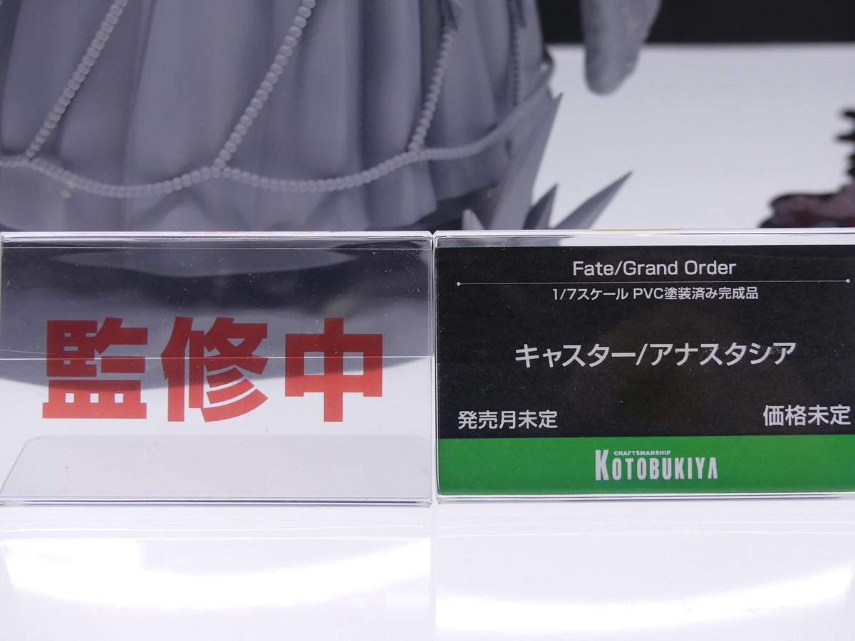 f:id:dagashiya-kei-chan:20191203082909j:plain