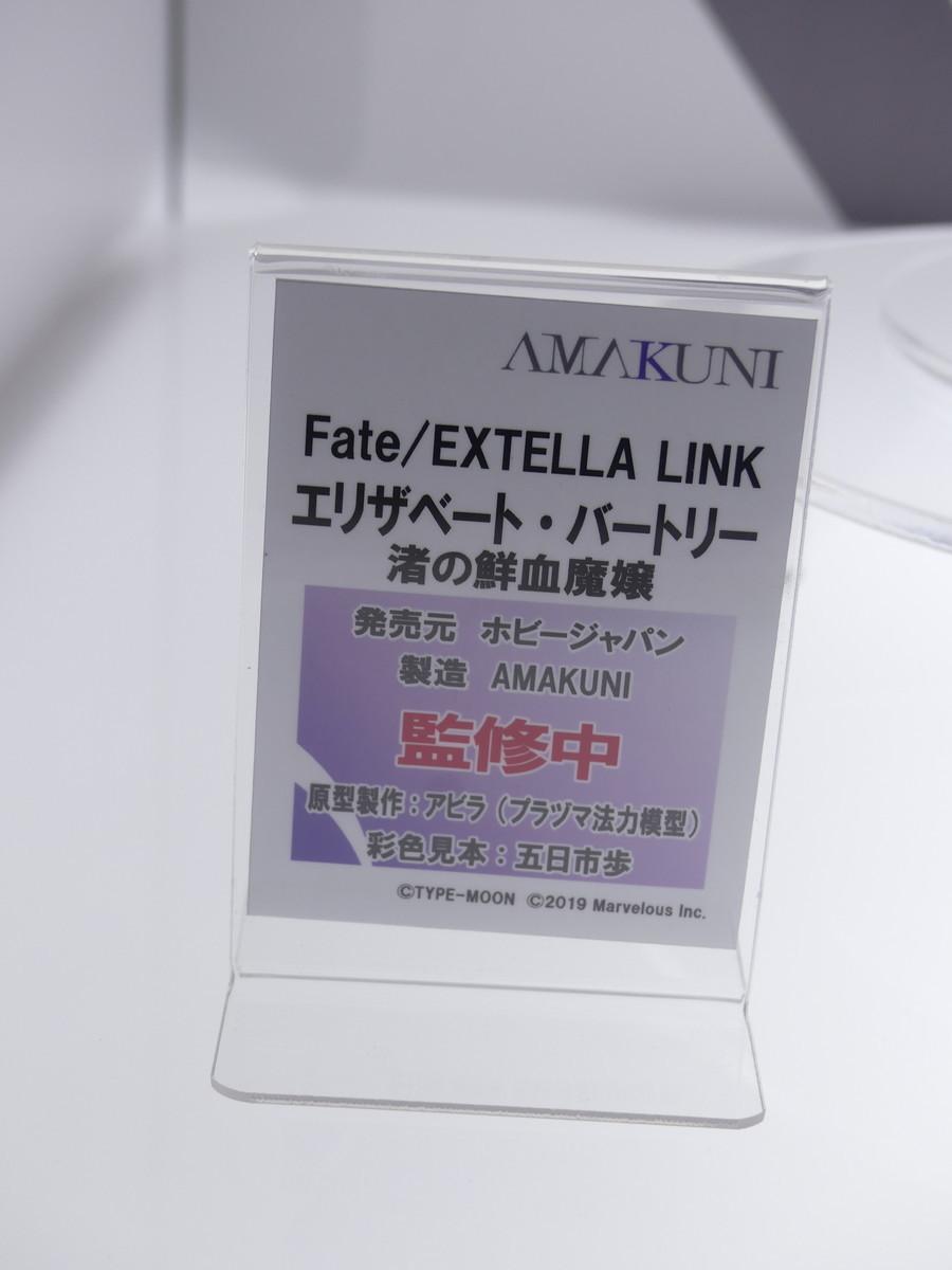 f:id:dagashiya-kei-chan:20191203083332j:plain