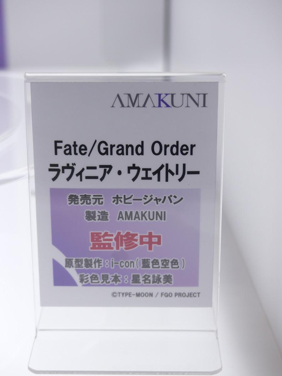 f:id:dagashiya-kei-chan:20191203083741j:plain