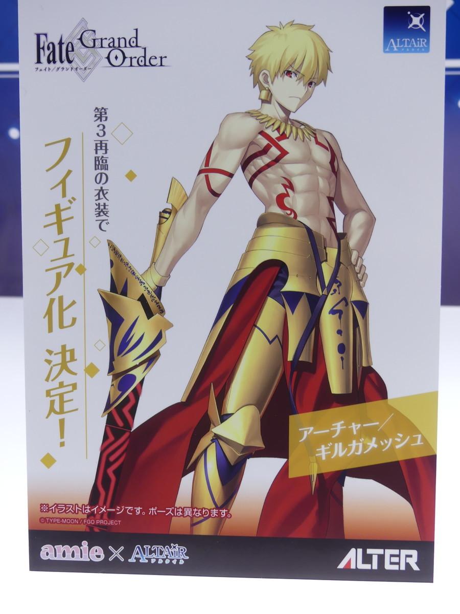 f:id:dagashiya-kei-chan:20191203092247j:plain