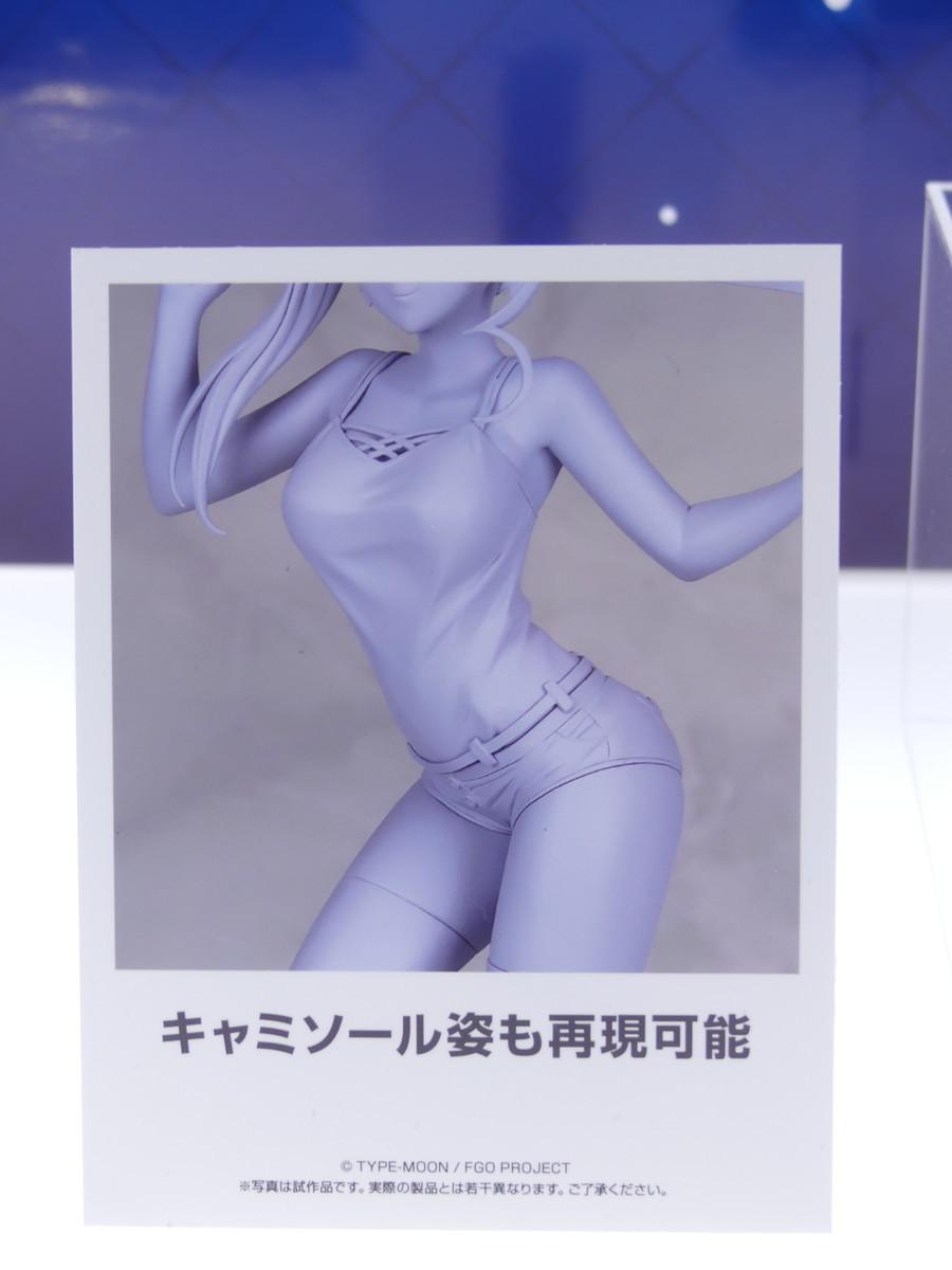 f:id:dagashiya-kei-chan:20191203092606j:plain