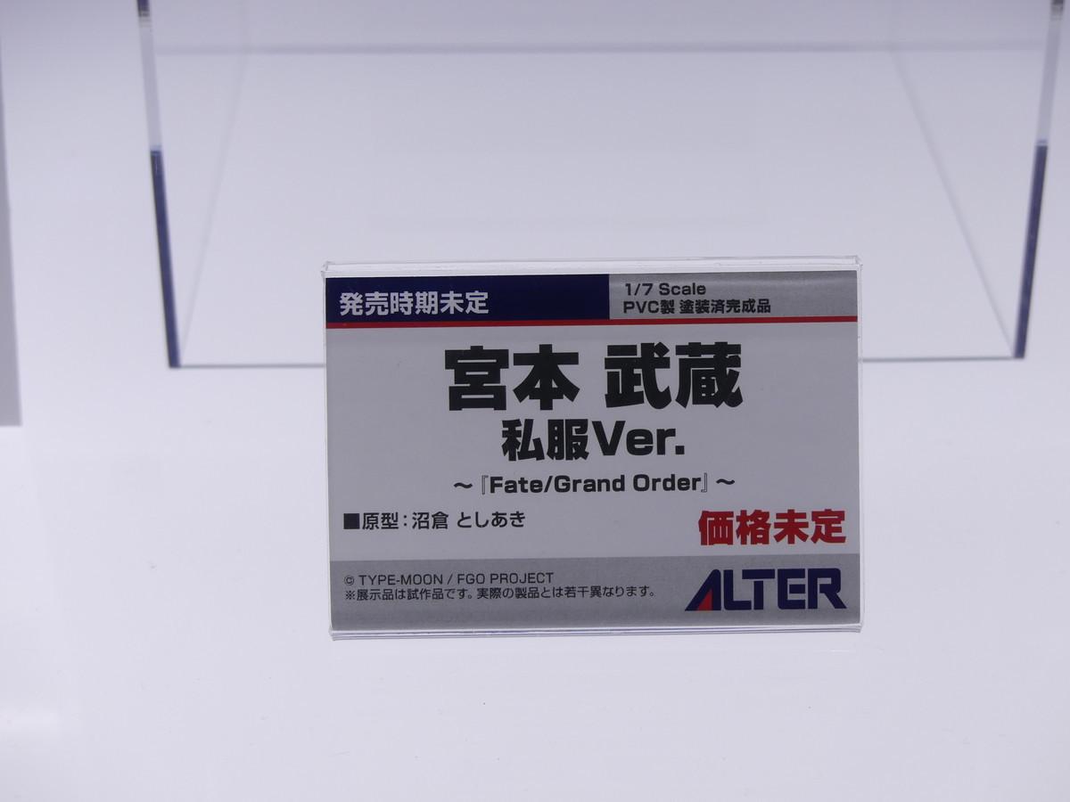 f:id:dagashiya-kei-chan:20191203092622j:plain