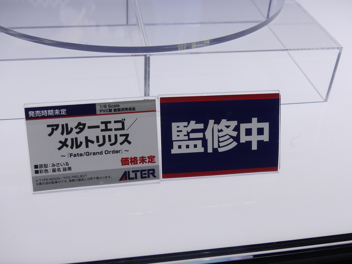 f:id:dagashiya-kei-chan:20191203093351j:plain