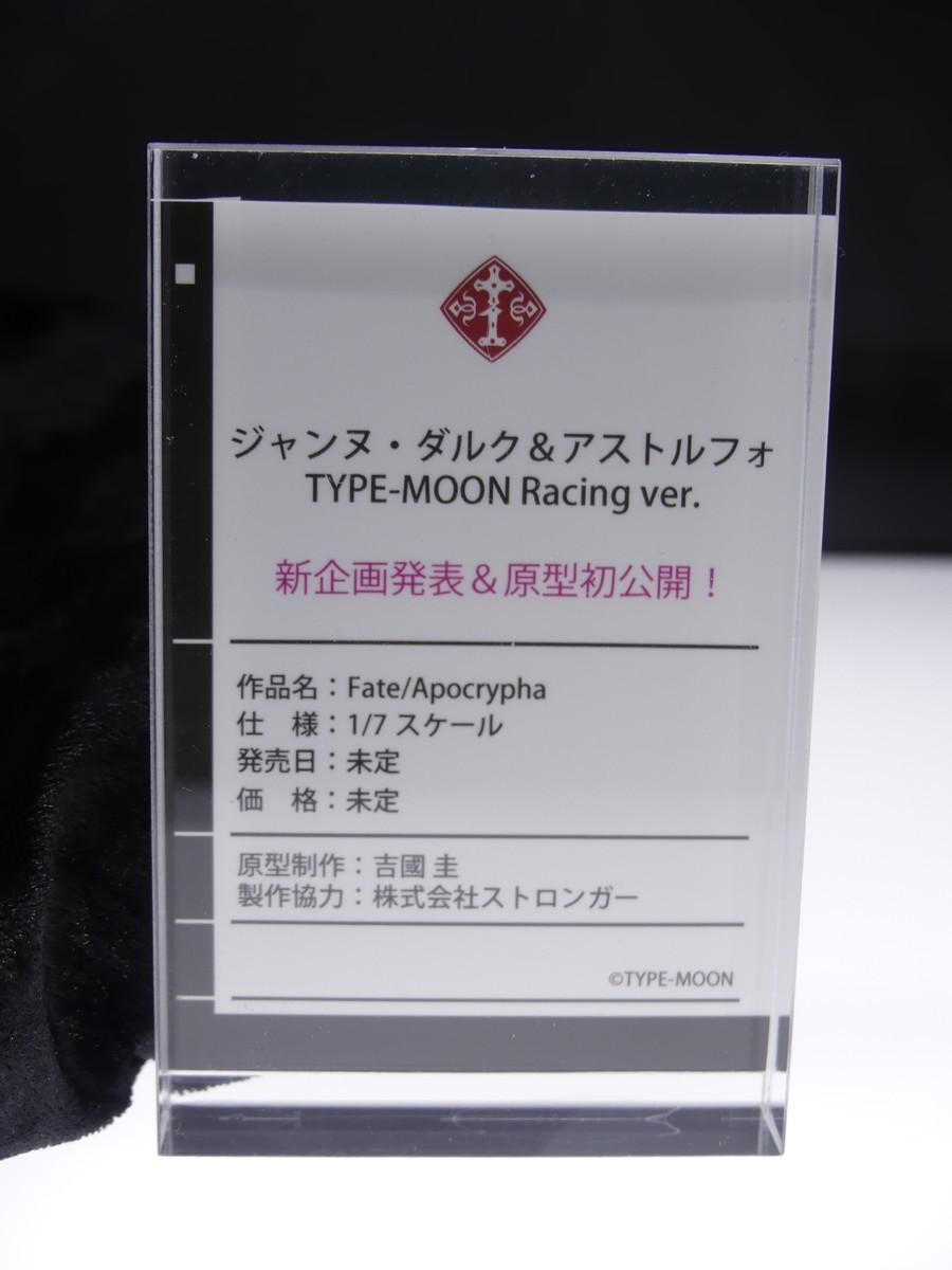 f:id:dagashiya-kei-chan:20191204143140j:plain