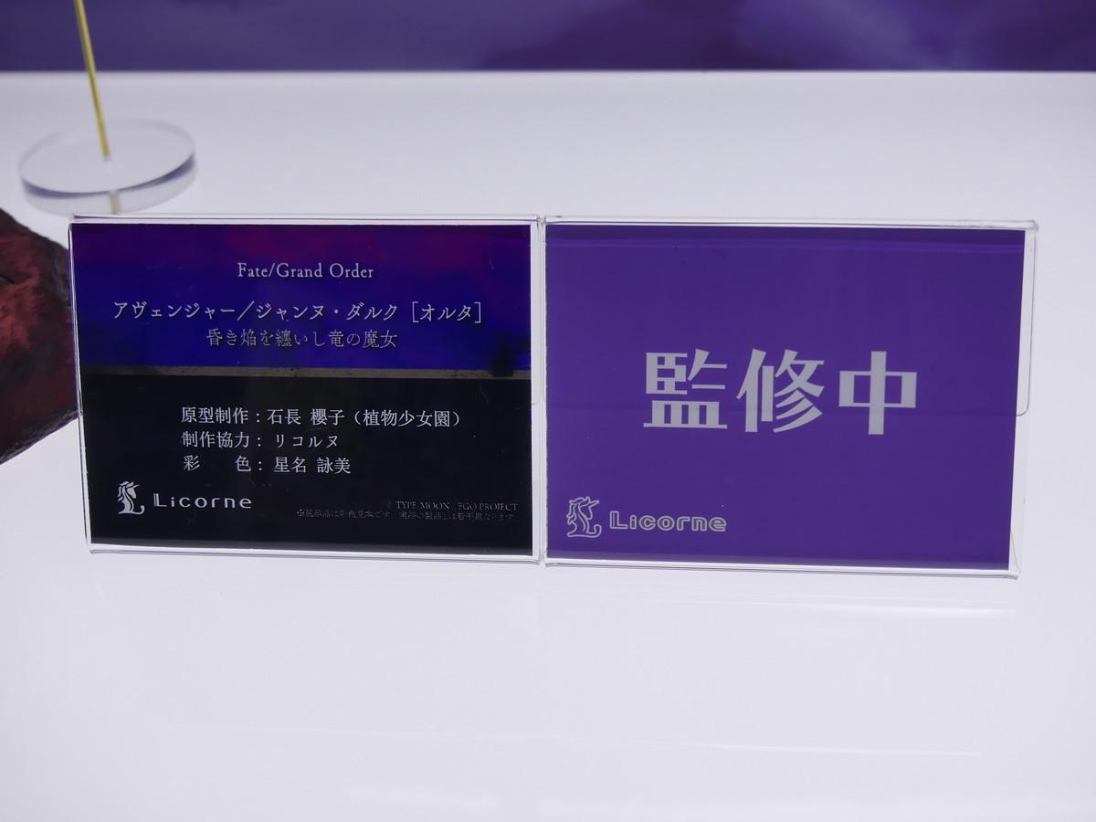 f:id:dagashiya-kei-chan:20191204144753j:plain