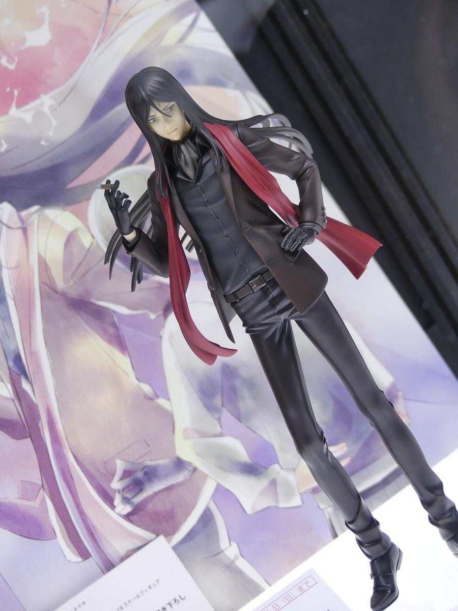 f:id:dagashiya-kei-chan:20191204150243j:plain