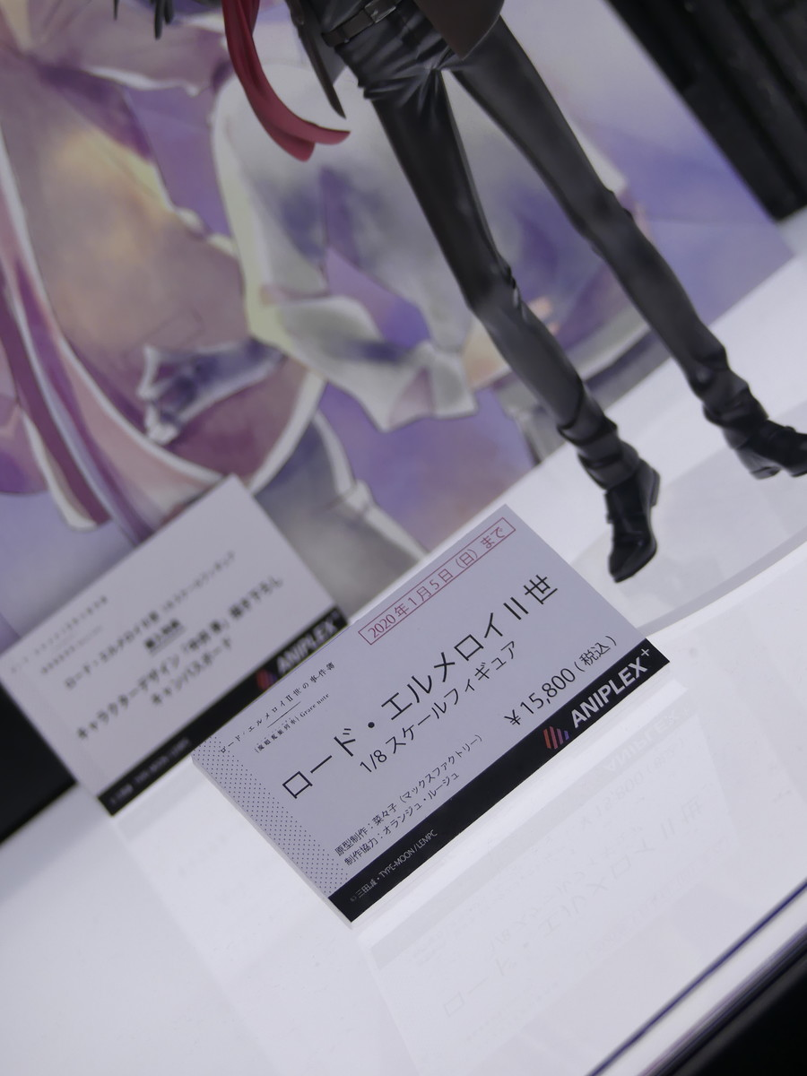 f:id:dagashiya-kei-chan:20191204150308j:plain