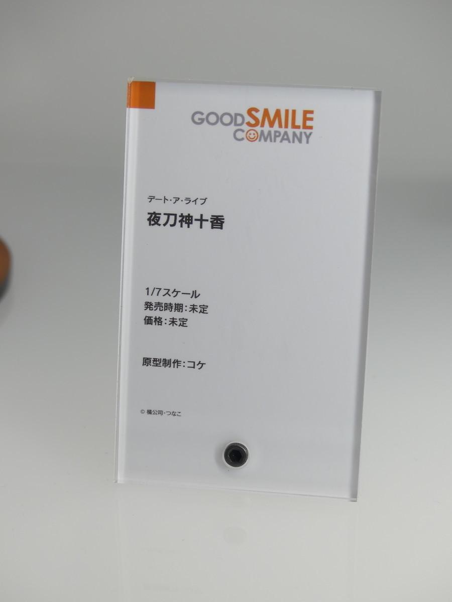 f:id:dagashiya-kei-chan:20191204210021j:plain