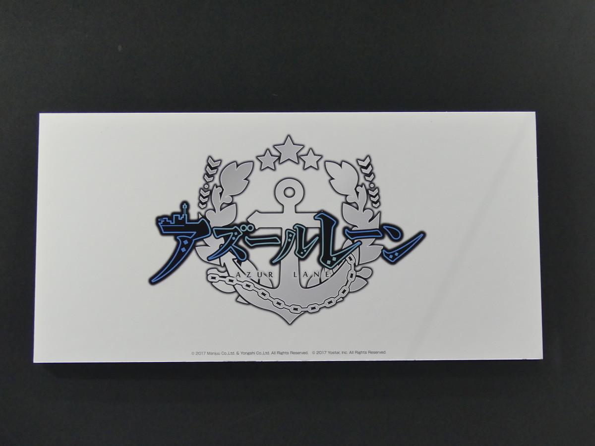 f:id:dagashiya-kei-chan:20191207083031j:plain