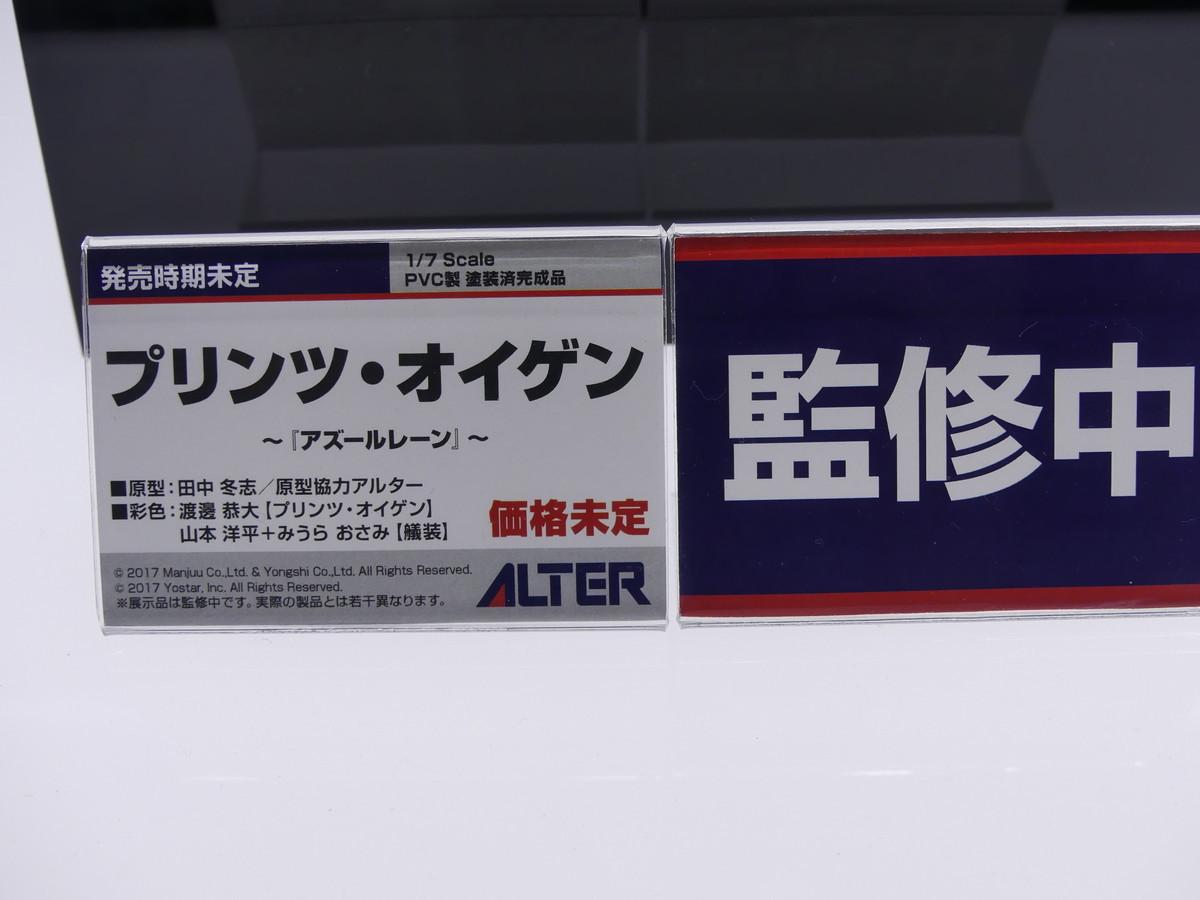 f:id:dagashiya-kei-chan:20191207083549j:plain