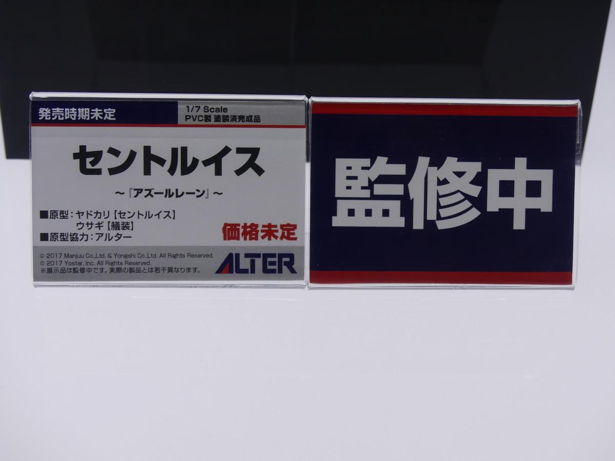 f:id:dagashiya-kei-chan:20191207083939j:plain