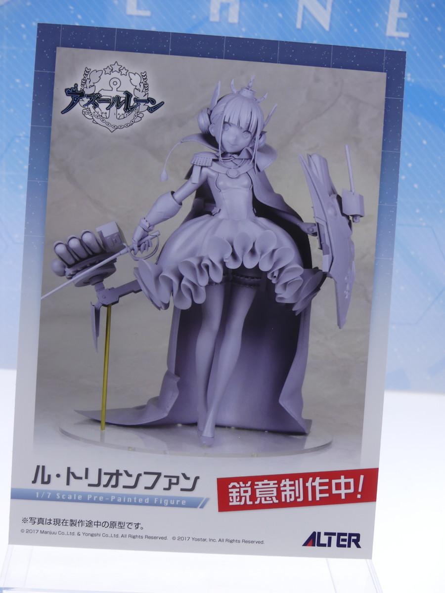 f:id:dagashiya-kei-chan:20191207084041j:plain