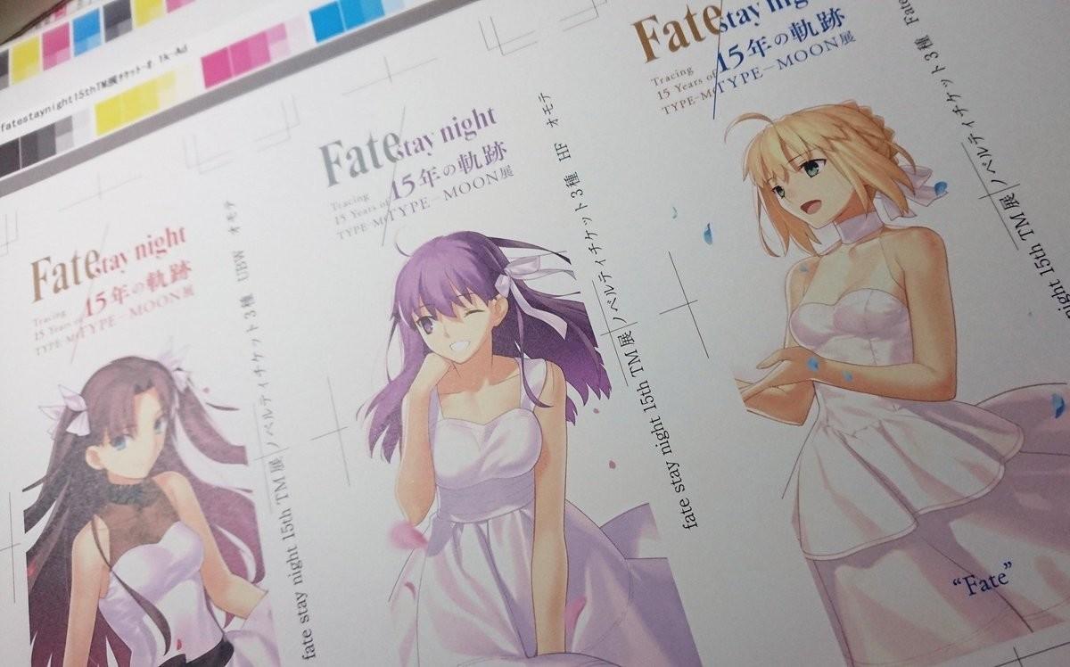 f:id:dagashiya-kei-chan:20191216071927j:plain