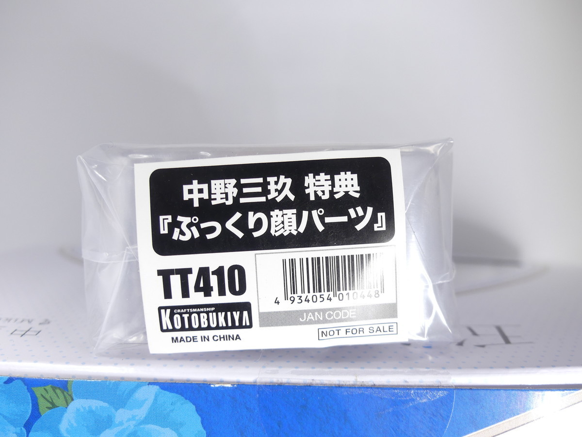f:id:dagashiya-kei-chan:20191219231717j:plain
