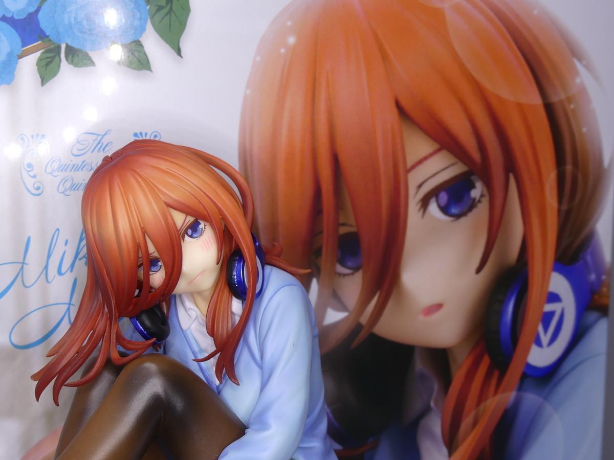 f:id:dagashiya-kei-chan:20191219233930j:plain