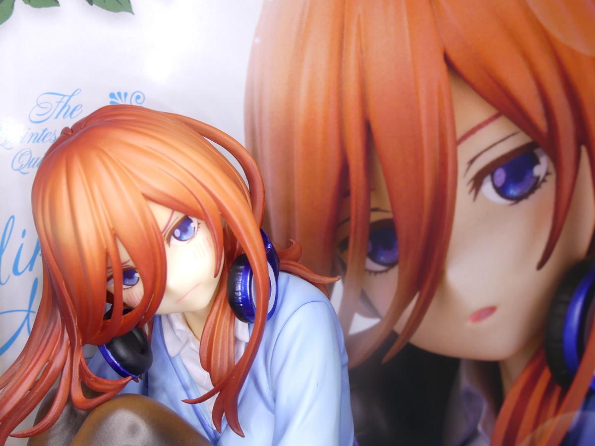 f:id:dagashiya-kei-chan:20191219233946j:plain