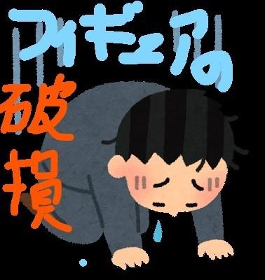 f:id:dagashiya-kei-chan:20191221162024j:plain
