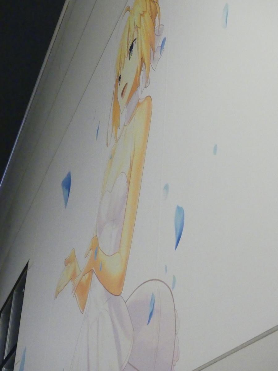 f:id:dagashiya-kei-chan:20191222233403j:plain