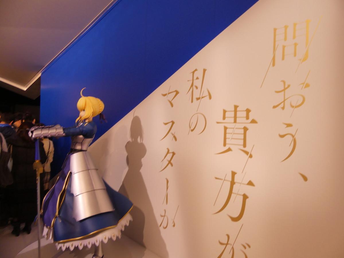 f:id:dagashiya-kei-chan:20191223000043j:plain