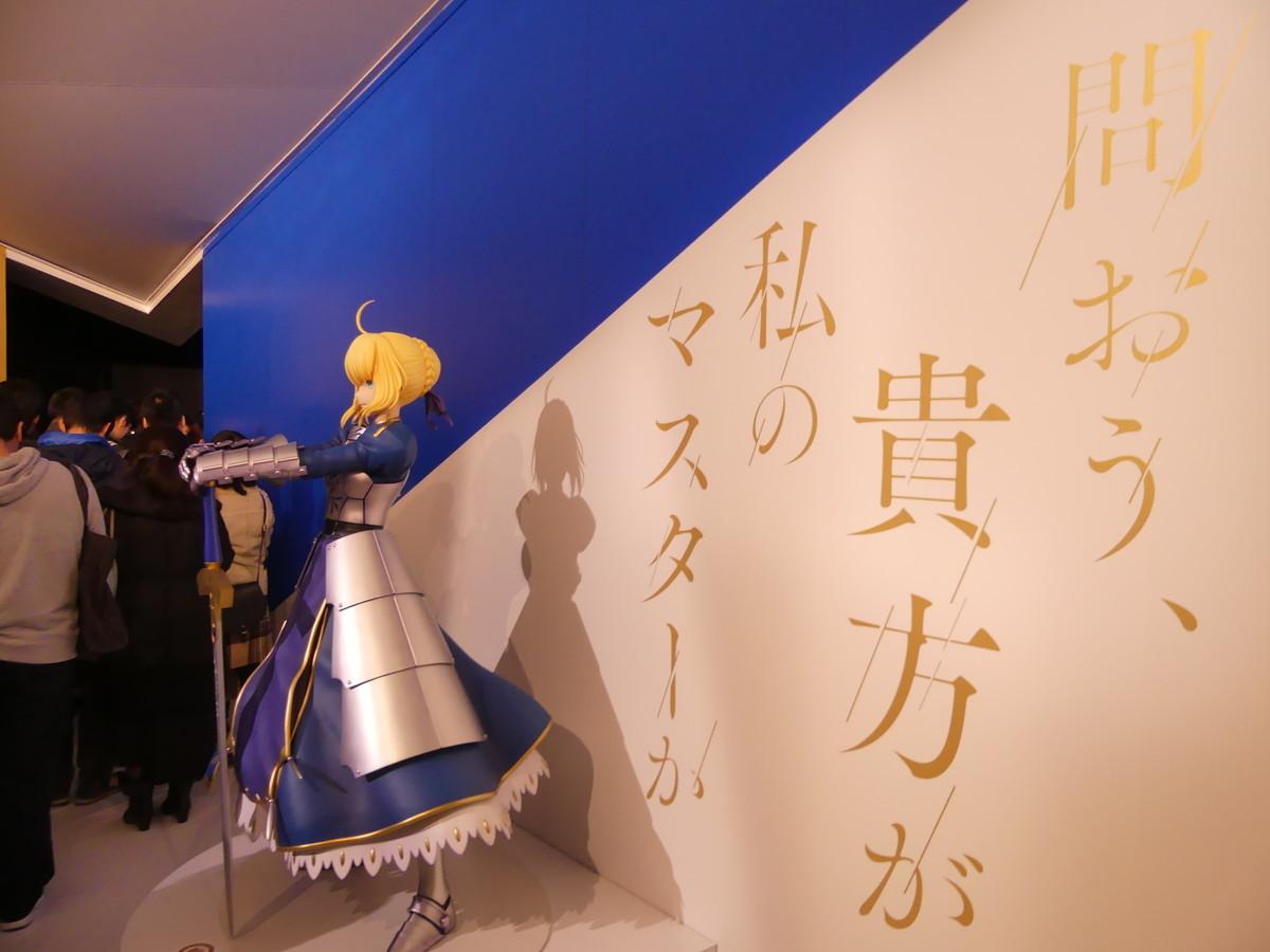 f:id:dagashiya-kei-chan:20191223000100j:plain