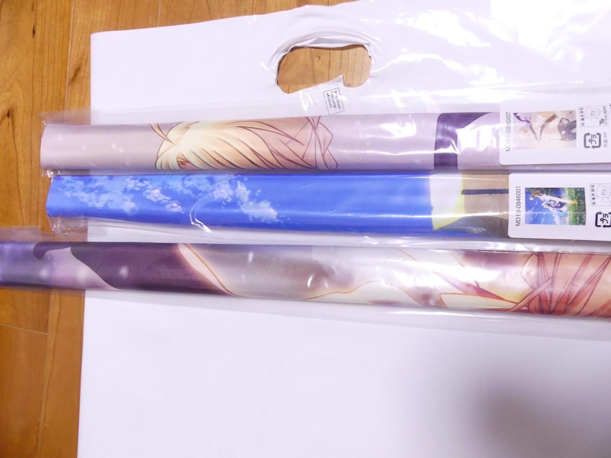 f:id:dagashiya-kei-chan:20191224034051j:plain