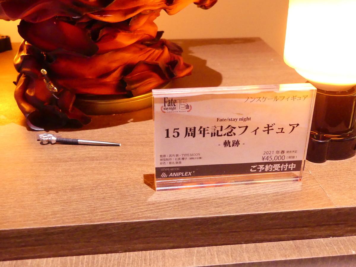 f:id:dagashiya-kei-chan:20191224044339j:plain