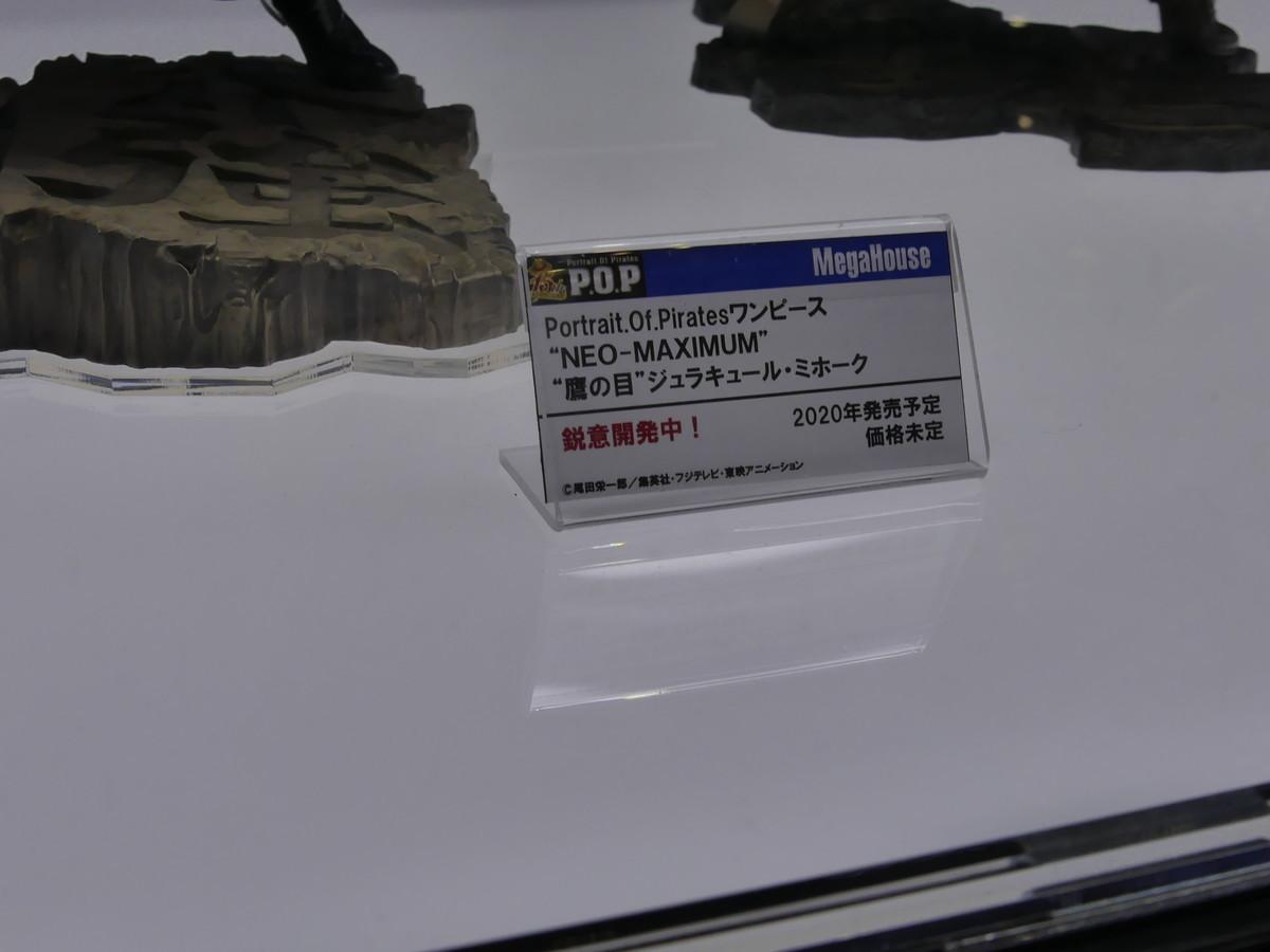 f:id:dagashiya-kei-chan:20200102234334j:plain