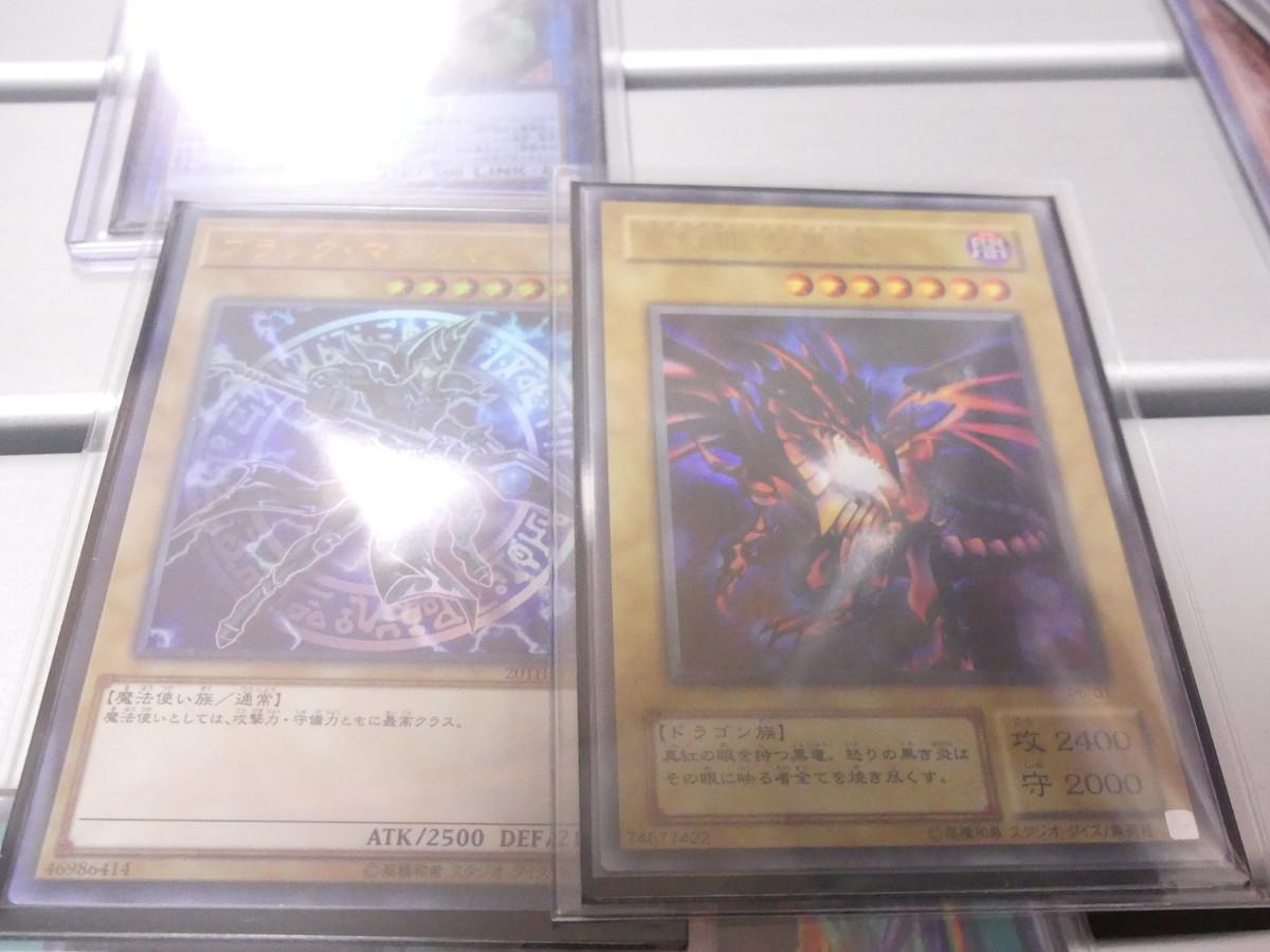 f:id:dagashiya-kei-chan:20200115232132j:plain