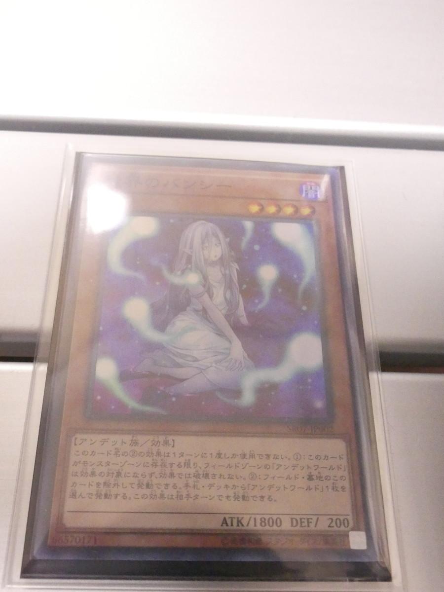 f:id:dagashiya-kei-chan:20200116071136j:plain