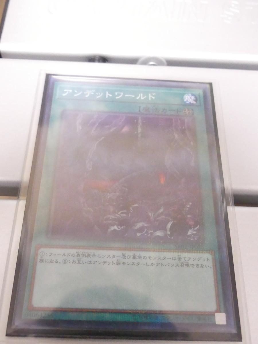 f:id:dagashiya-kei-chan:20200116071316j:plain