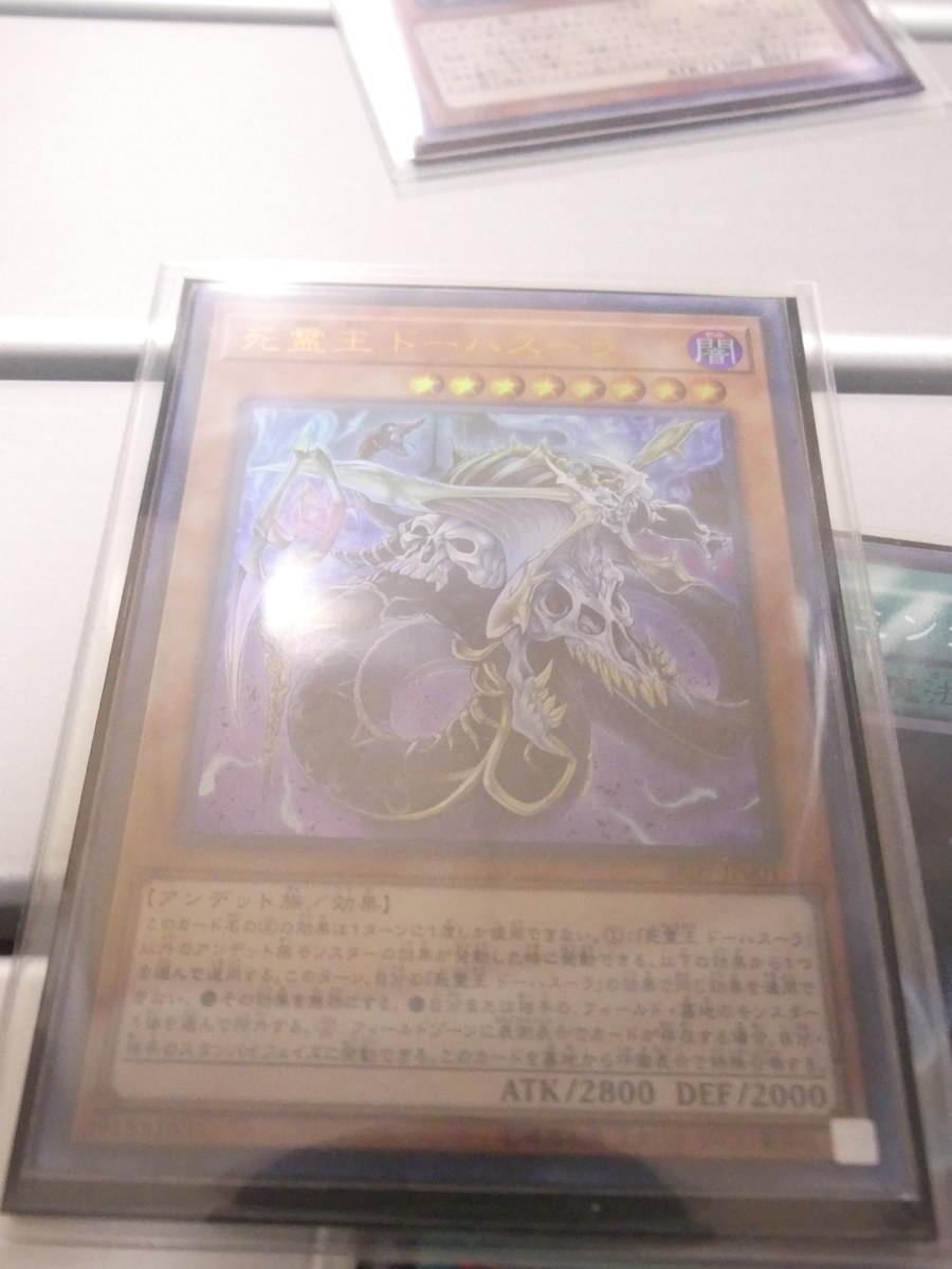 f:id:dagashiya-kei-chan:20200116071446j:plain