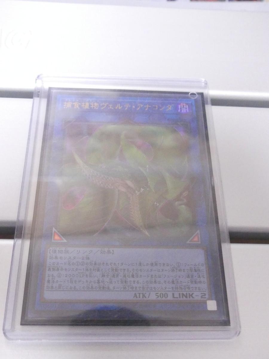 f:id:dagashiya-kei-chan:20200116071727j:plain