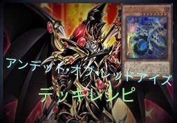 f:id:dagashiya-kei-chan:20200116082310j:plain
