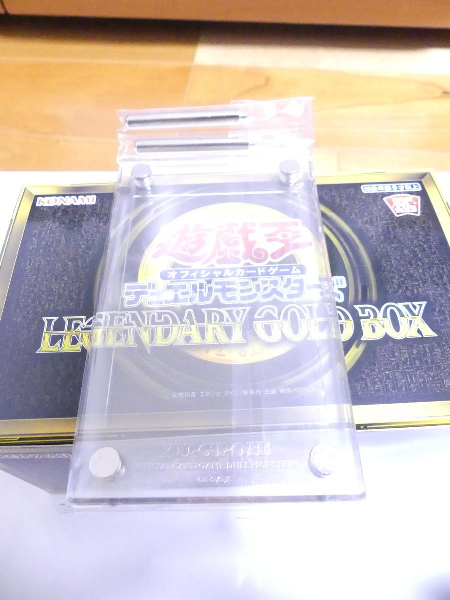 f:id:dagashiya-kei-chan:20200116175131j:plain