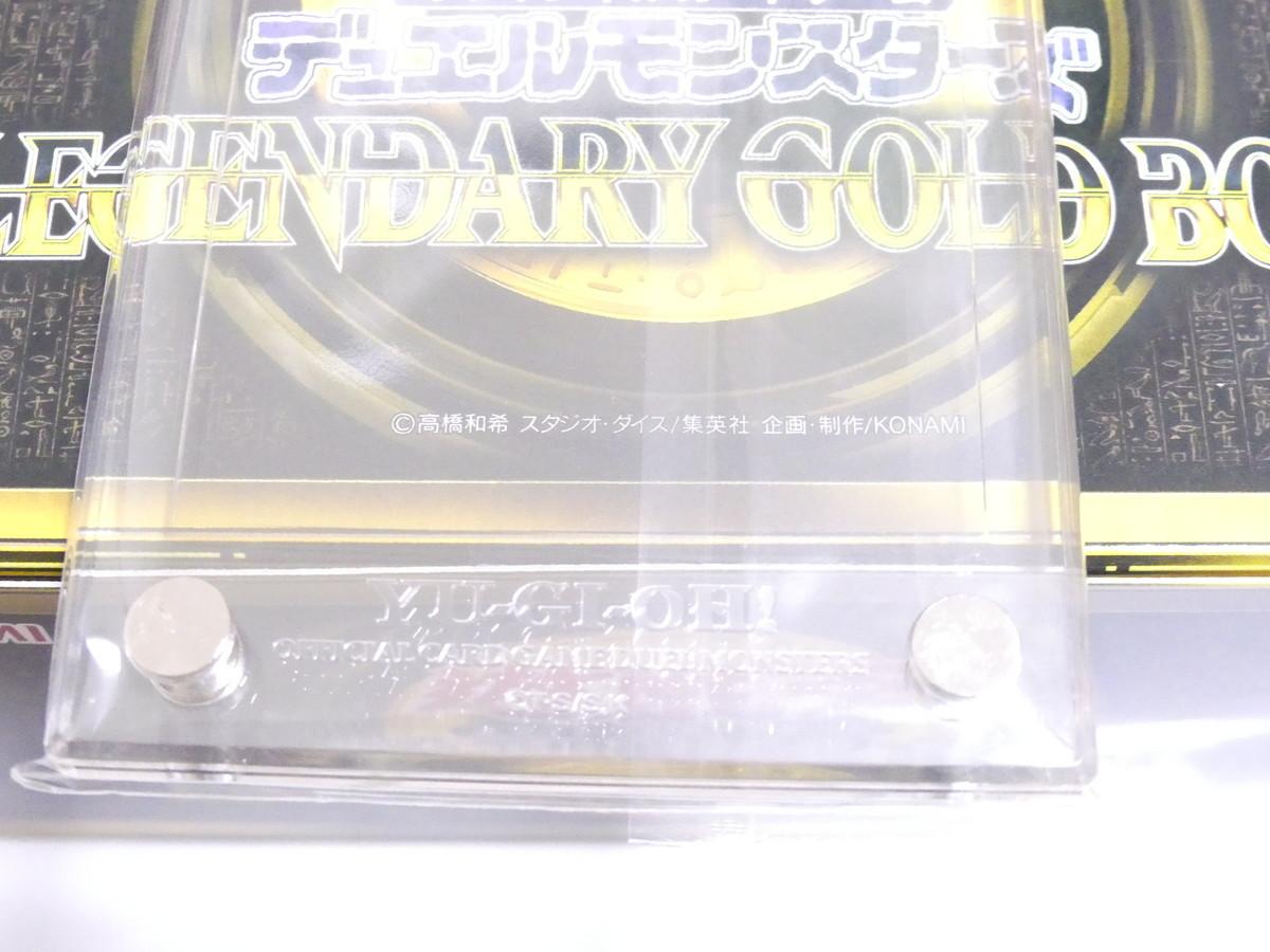 f:id:dagashiya-kei-chan:20200116175200j:plain