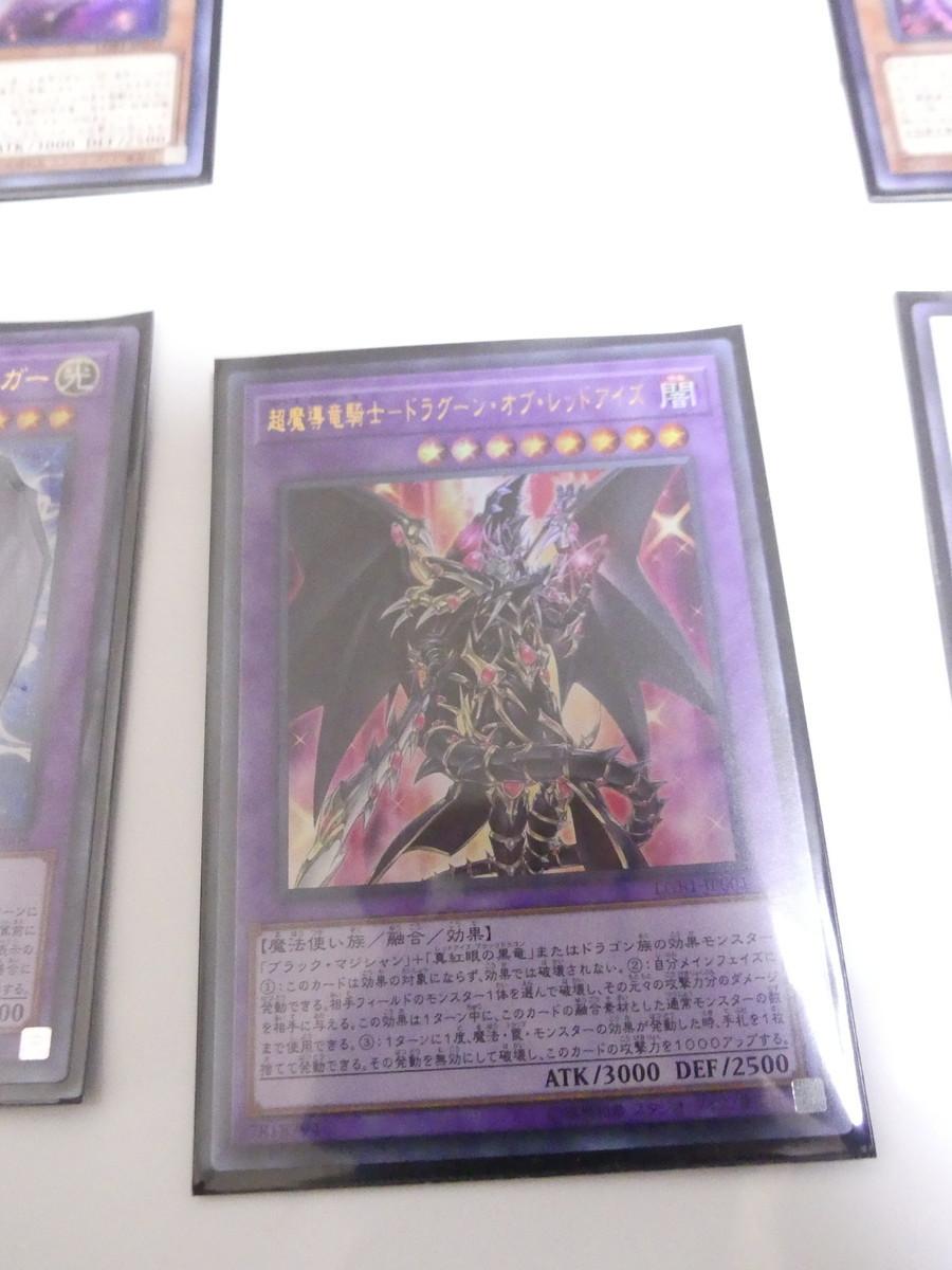 f:id:dagashiya-kei-chan:20200116184155j:plain
