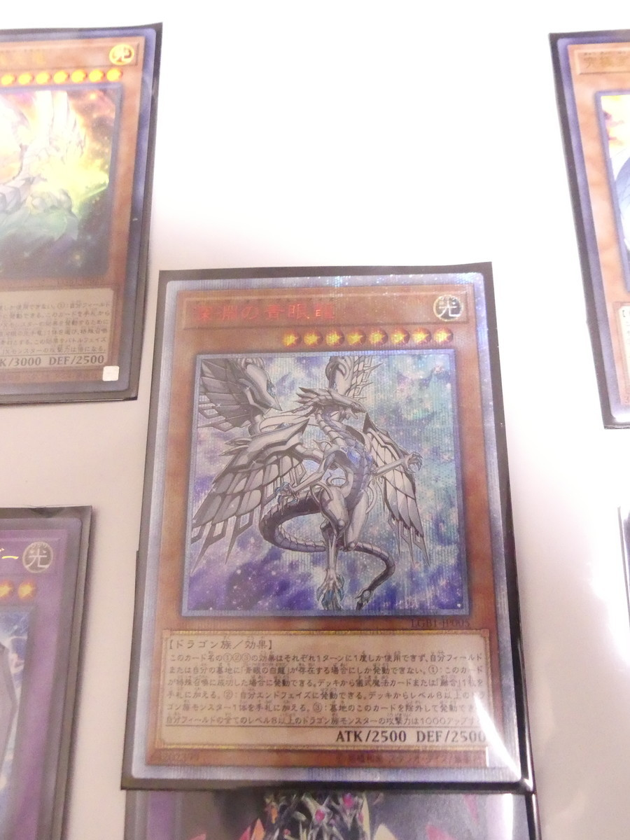f:id:dagashiya-kei-chan:20200116184210j:plain