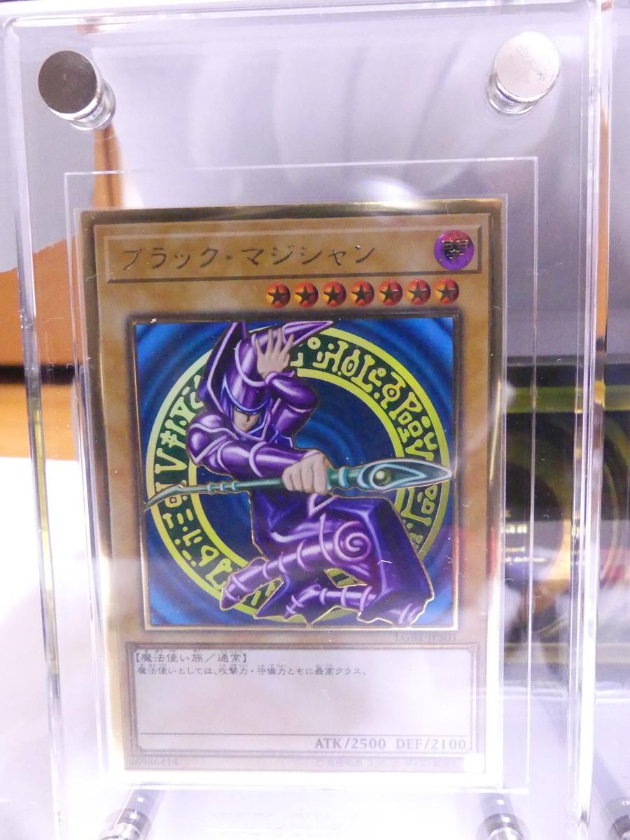 f:id:dagashiya-kei-chan:20200116191053j:plain