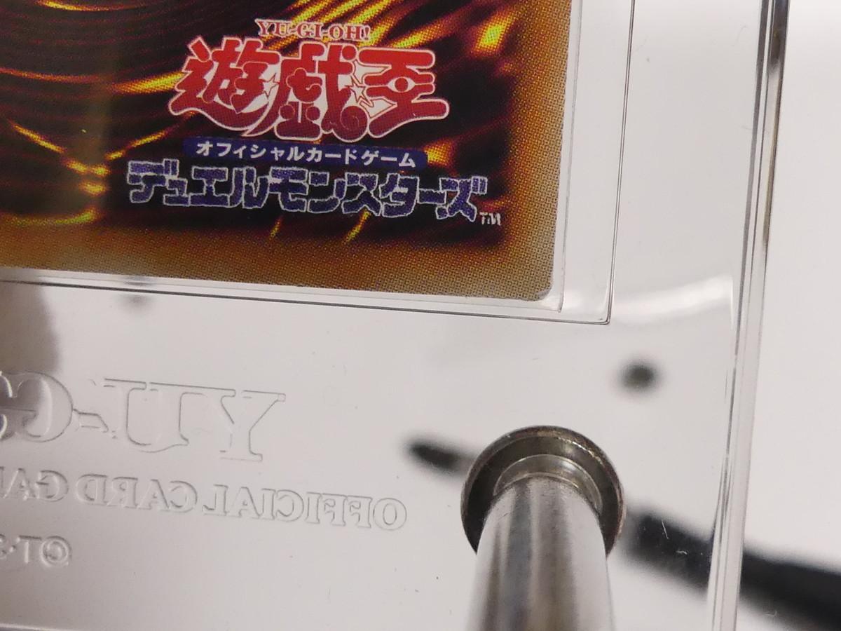 f:id:dagashiya-kei-chan:20200116191133j:plain