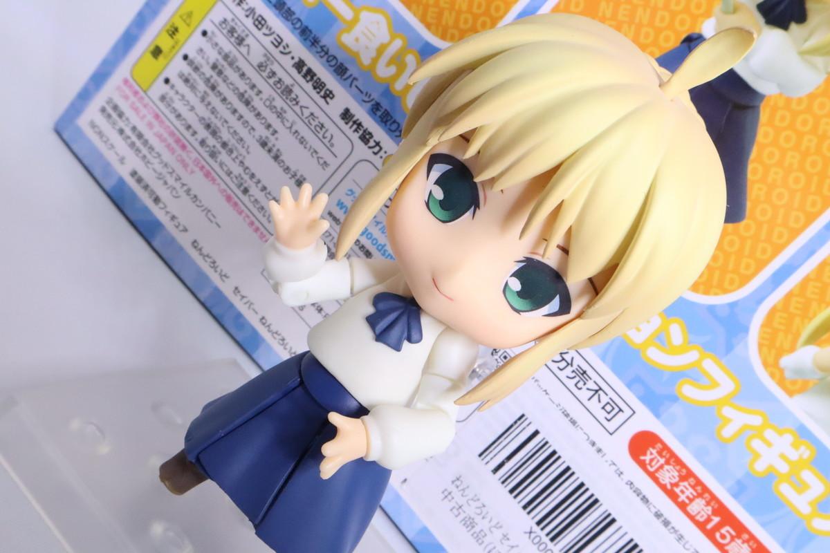 f:id:dagashiya-kei-chan:20200118232810j:plain