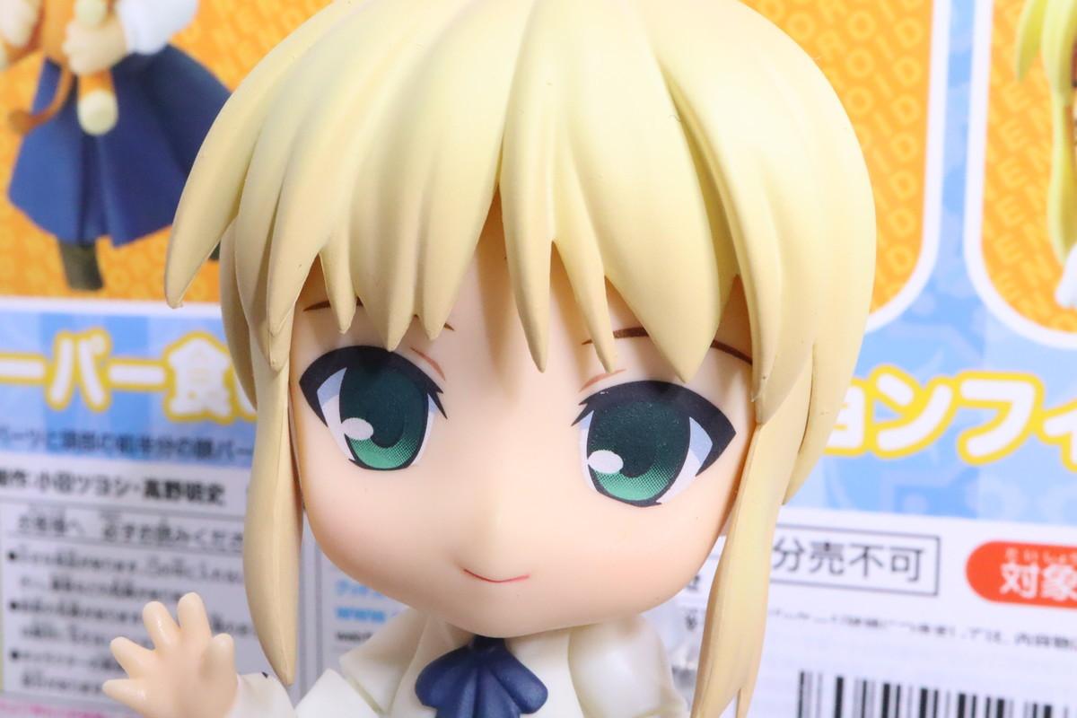 f:id:dagashiya-kei-chan:20200118232824j:plain