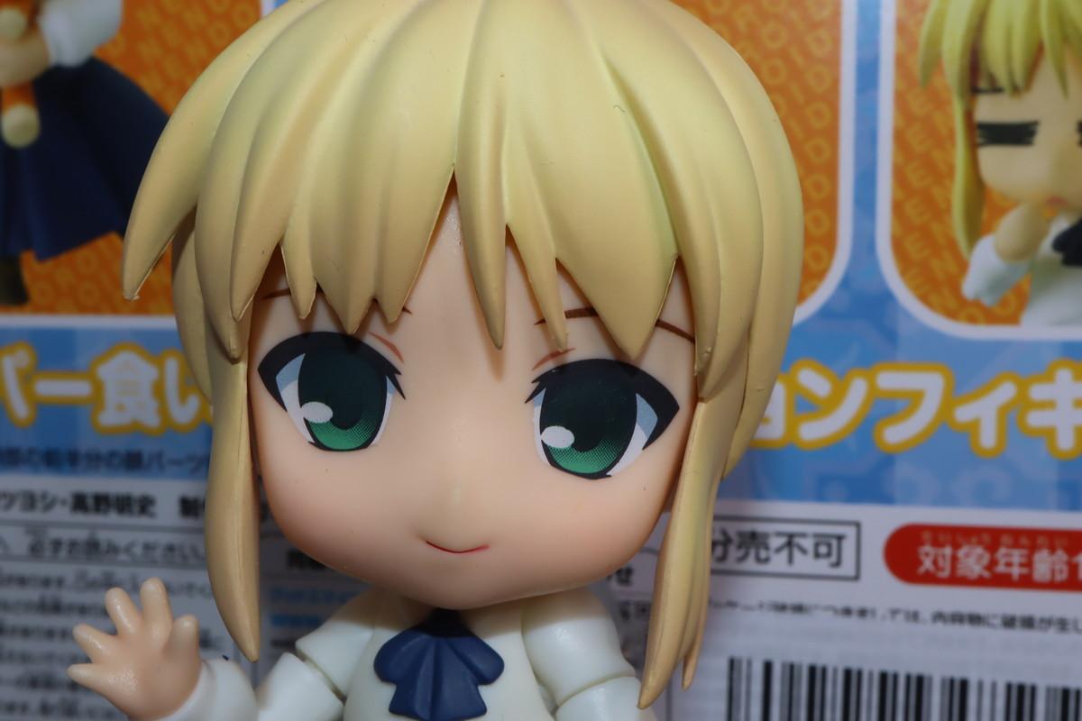 f:id:dagashiya-kei-chan:20200118232836j:plain
