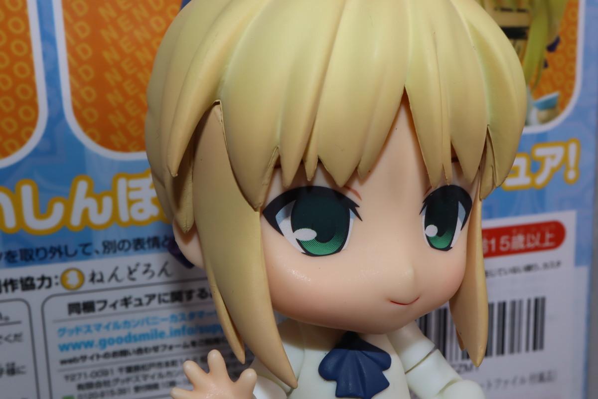 f:id:dagashiya-kei-chan:20200118232852j:plain
